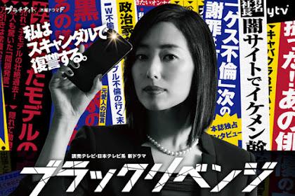 Sinopsis Black Revenge (2017) - Serial TV Jepang