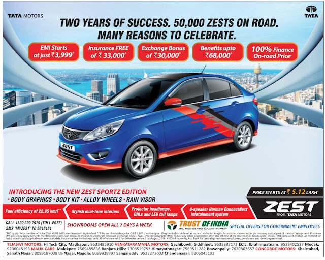 Tata Zest Sports Edition with amazing benefits| August 2016 discount offer