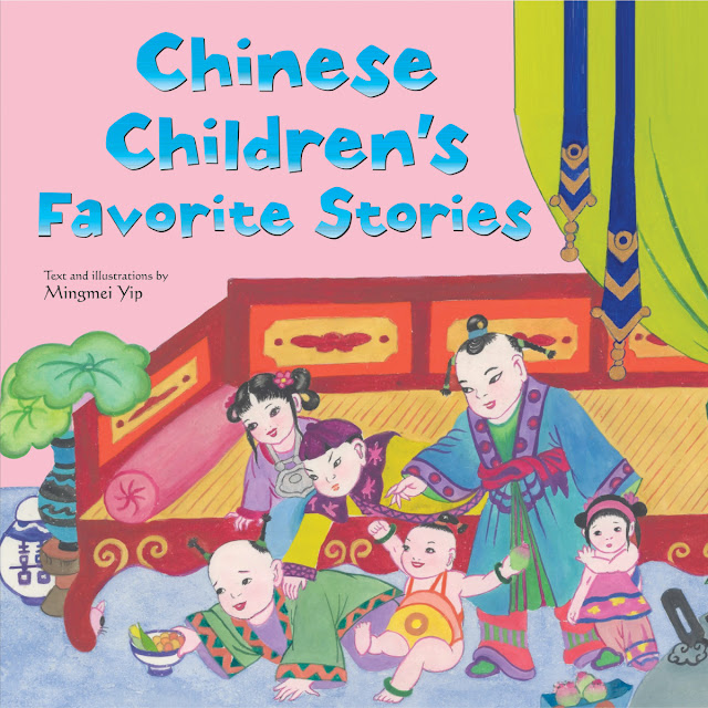 http://www.tuttlepublishing.com/books-by-country/chinese-childrens-favorite-stories-hardcover-with-jacket
