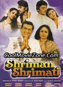 Shriman Shrimati (1982)