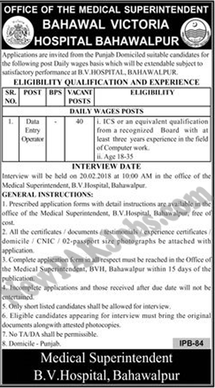 New Jobs in Bahawal Victoria Hospital for Data Entry Operator, ICS Education