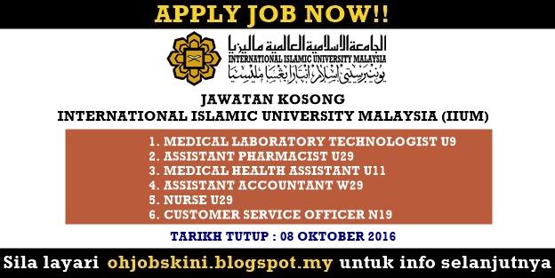 Jawatan Kosong International Islamic University Malaysia (IIUM)