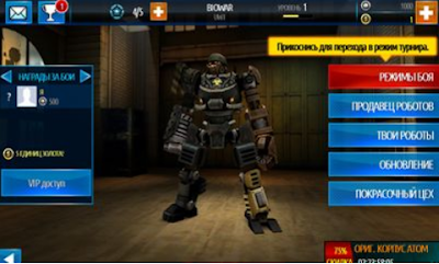 Download Game Real Steel World Robot Boxing