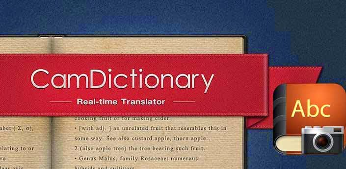 download Camdictionary