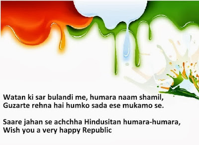 Bharat desh mahan essay