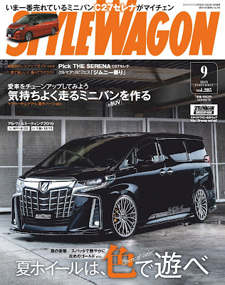 STYLE WAGON (スタイル ワゴン) 2019年09月号 zip online dl and discussion