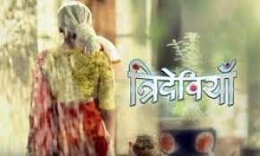 Trideviyaan Show new upcoming tv serial show, story, timing, TRP rating this week, actress, actors name with photos