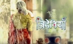 Aladdin - Naam Toh Suna Hoga Serial on Sab TV - Wiki, Story, Timings