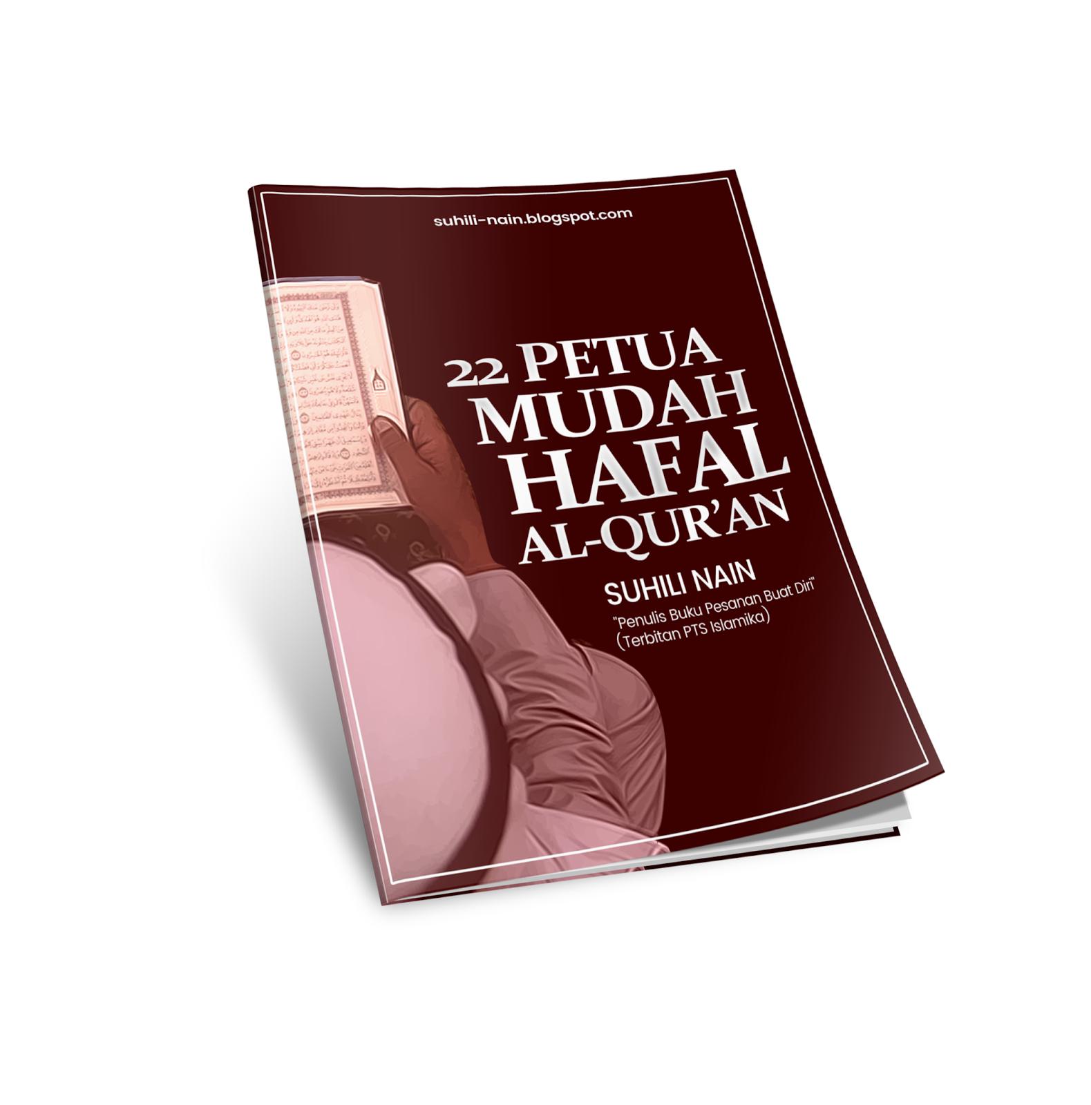 Image Result For Petua Menghafal Al Quran