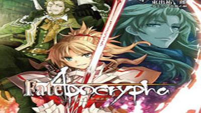 Fate/apocrypha Novela - Vol 4