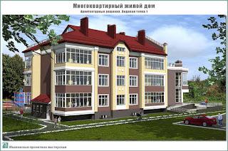 Проект многоквартирного жилого дома в г. Кинешма Ивановской области. 1-й этап строительства. Архитектурные решения - Видовая точка 1
