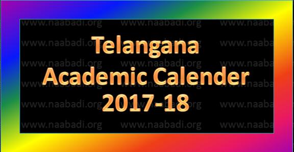 TS Academic Calender Year 2017-18