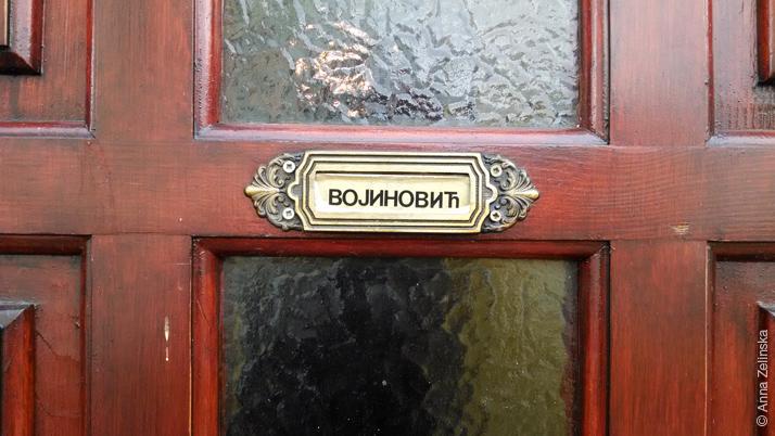 Табличка при входе на этаж
