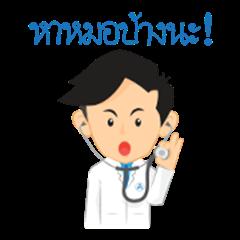 Chiangmai Ram's Care & Warm