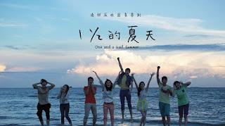 Phim Mùa Hè Năm Ấy - One And A Half Summer 2014