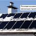Отопление дома солнечной энергией. Варианты, как это делать