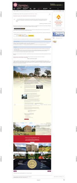 Предложение сделать сайт о Бахаулле
