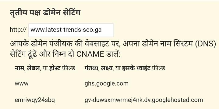 Freenom Domain Register in Blogger