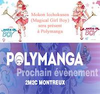 http://blog.mangaconseil.com/2018/03/venue-dauteur-mokon-icchokusen-magical.html