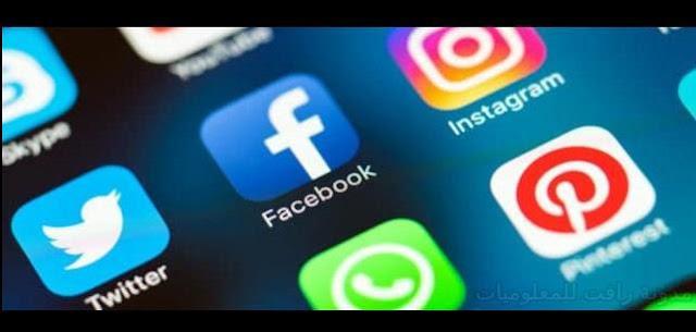 http://www.rftsite.com/2019/01/merge-facebook-whastapp-Instagram.html