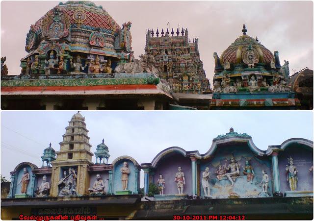 திருப்புகலூர்