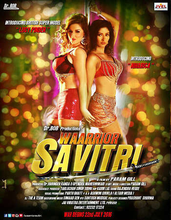 Poster Of Warrior Savitri 2016 Hindi 550MB HDRip 720p ESubs HEVC Watch Online Free Download downloadhub.net