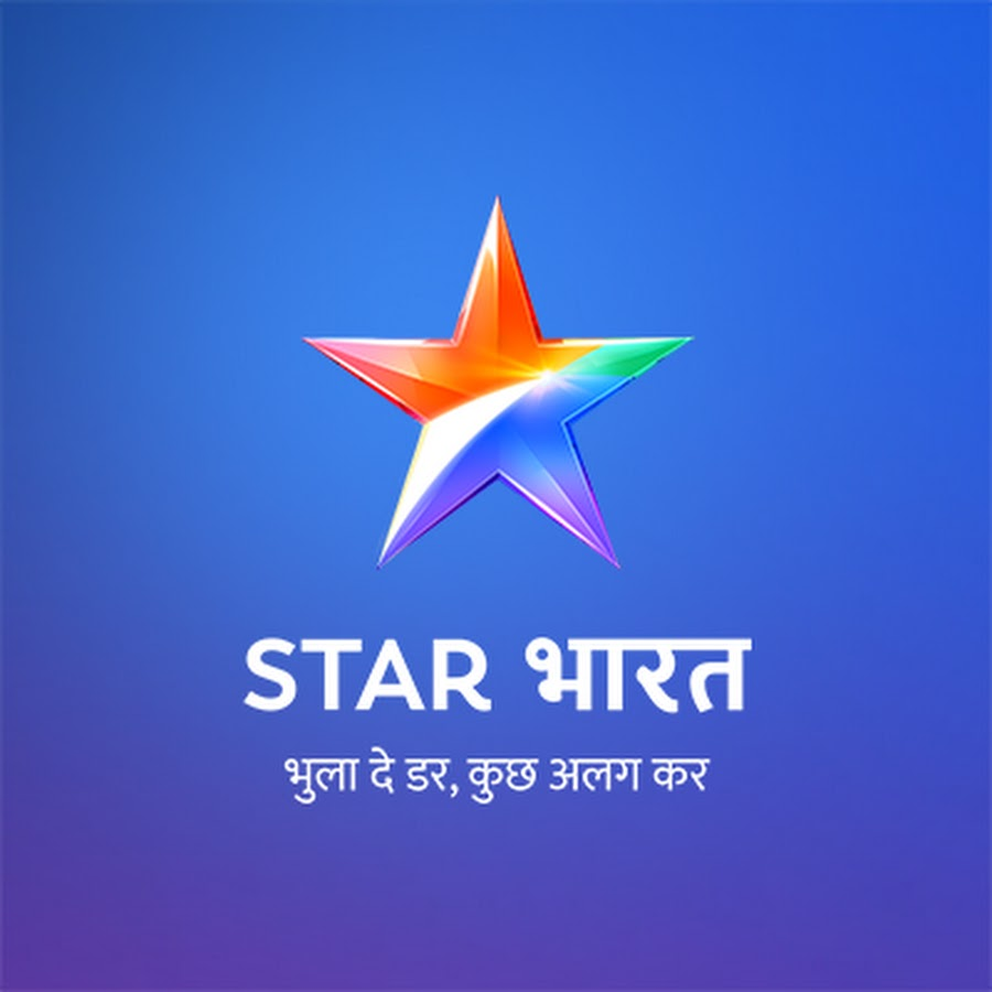 Star Bharat new upcoming TV Show Meri Biwi Ka Sasural, story, timing, TRP rating this week, actress, actors name with photo