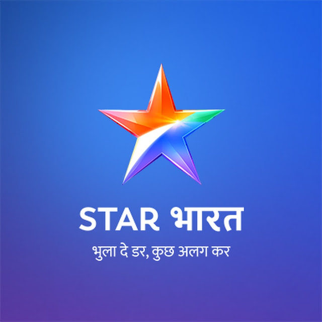Star Bharat Meri Biwi Ka Sasural wiki, Full Star Cast and crew, Promos, story, Timings, BARC/TRP Rating, actress Character Name, Photo, wallpaper. Meri Biwi Ka Sasural on Star Bharat wiki Plot, Cast,Promo, Title Song, Timing, Start Date, Timings & Promo Details