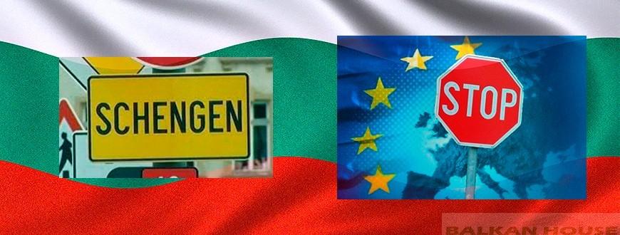 болгария войдет в шенген в 2016 расписание самолетов