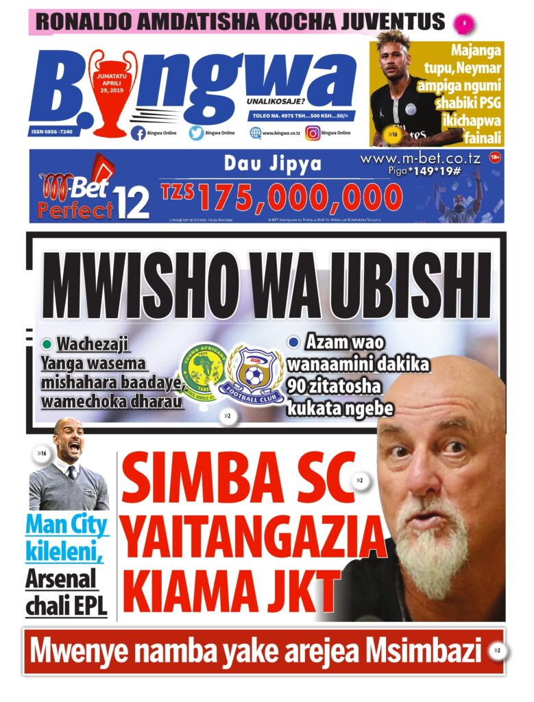 Tanzanian Today's Newspapers MAGAZETI YA LEO Monday 29th April, 2019