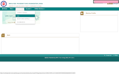 EPFO portal me UAN number me KYC update kaise kare