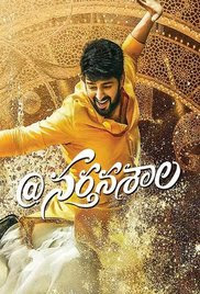 Nartanasala 2018 Telugu HD Quality Full Movie Watch Online Free