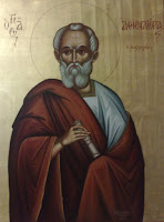 What Did Athenagoras of Athens Teach?