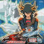 Yu-Gi-Oh! 5D's - Sound Duel 3
