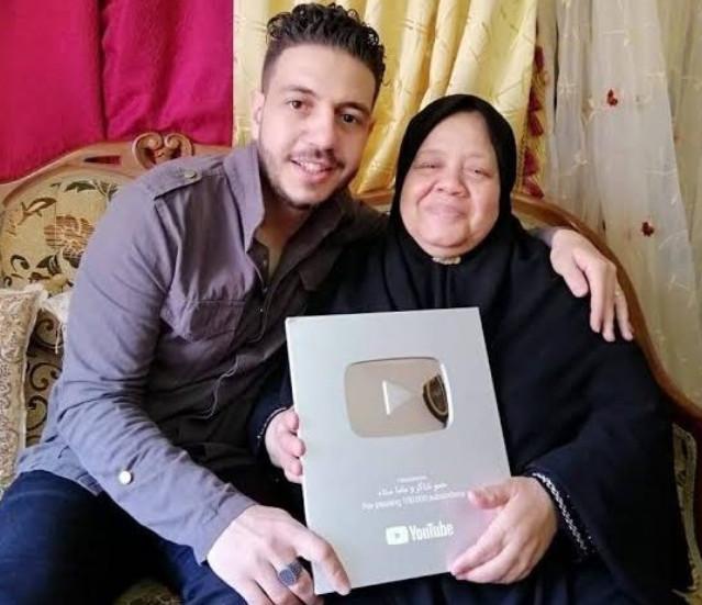 وفاة اليوتيوبر المصرية الشهيرة ماما سناء
