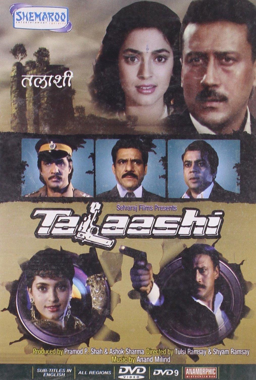 The List: Talaashi (1996): Tulsi Ramsey and Shyam Ramsey's