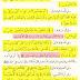 Testimoni Para Pendeta Syiah Tentang Kepalsuan Quran