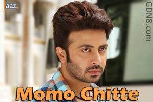 Momo Chitte - Shikari - Arijit Singh - Shakib Khan & Srabanti