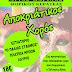 Πρόσκληση για τον αποκριάτικο χορό του Συλλόγου Αγίας Μαρίνας Κερατέας