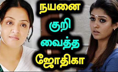 Jyothika says Saranya Ponvannan is really a lady superstar