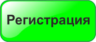 http://www.protexspb.ru/p/blog-page_93.html