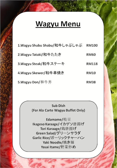 Yugo House Wagyu Beef Ala Carte Price