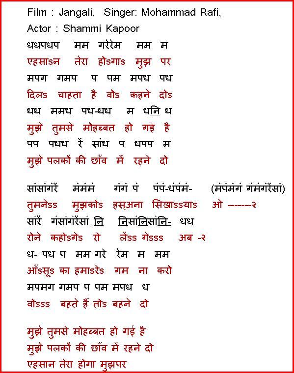 Hindi Song Notation Related Keywords & Suggestions - Hindi Song