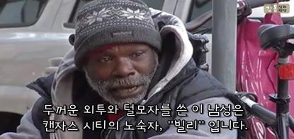 노숙자 앞을 지나던 한 사람은, 그만 인생 최대의 실수…