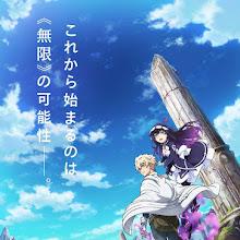 """La serie de novelas """"Infinite Dendrogram"""", anunció una nueva adaptación a manga."""