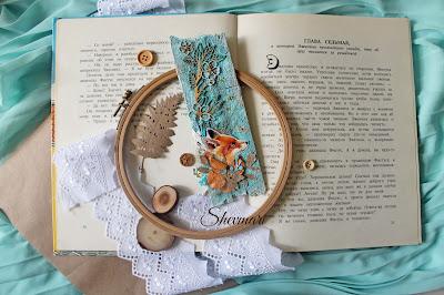 закладка своими руками, eco, botanic, scrapbooking, handmade