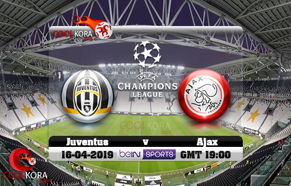 مشاهدة مباراة يوفنتوس وأياكس اليوم 15-4-2019 في دوري أبطال أوروبا