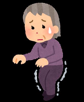足腰が弱い高齢者のイラスト(女性)