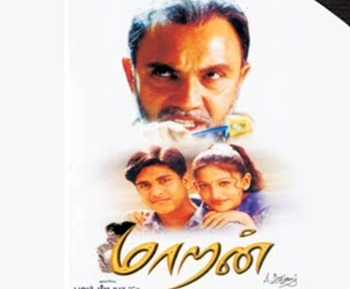 Maaran Tamil Movie Audio Jukebox (Full Songs)