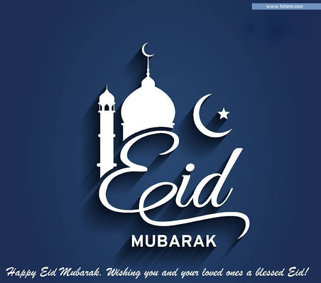 eid special wallpaper download for mobile